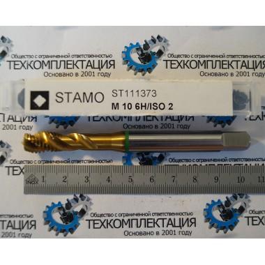 Метчик М10,0 (1,5) м/р. HSS-E(Р6М5К5), винтовая канавка (STAMO)